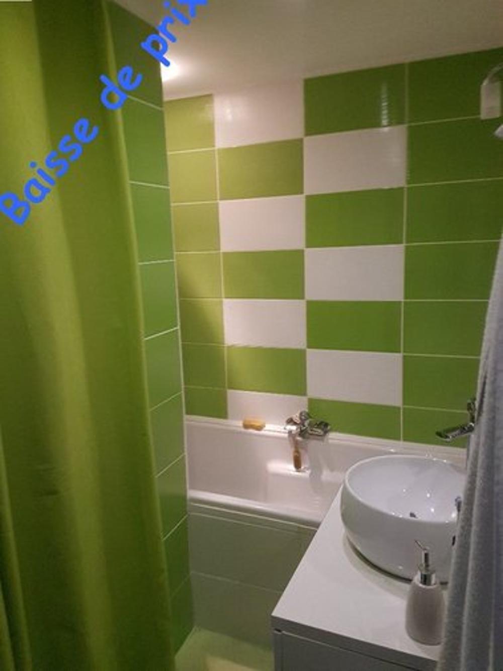 Blain Loire-Atlantique Apartment Bild 3472546