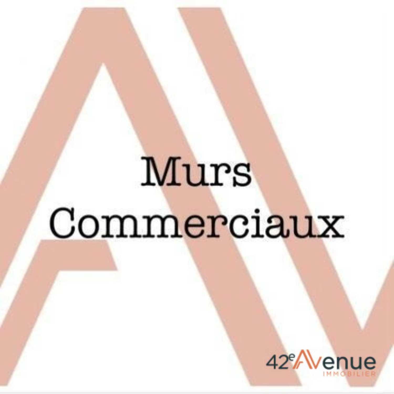 Saint-Étienne Loire commerce photo 4161742