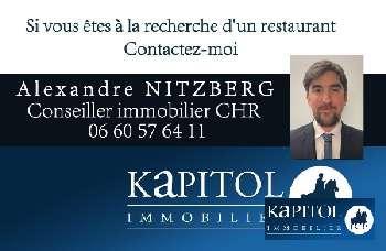 Paris 17e Arrondissement Paris (Seine) commercial picture 5658881